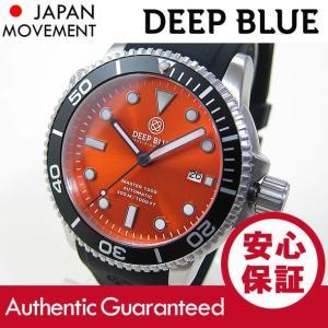 DEEP BLUE (ディープブルー) MASTER 1000FT防水 オートマチック SEIKO 自動巻き オレンジダイアル ダイバーズウォッチ MAS1KORGSUN 腕時計【あすつく】|goody-online