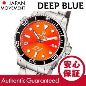 DEEP BLUE (ディープブルー) MASTER 1000FT防水 オートマチック SEIKO 自動巻き オレンジダイアル ダイバーズウォッチ MAS1KORGSUNBRACELET 腕時計|goody-online