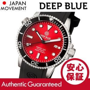 DEEP BLUE (ディープブルー) MASTER 1000FT防水 オートマチック SEIKO 自動巻き レッドダイアル ダイバーズウォッチ MAS1KREDSUN 腕時計|goody-online