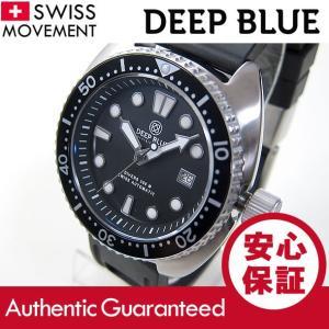 DEEP BLUE (ディープブルー) MD300BLACKSS MILITARY DIVER 300/ミリタリーダイバー300m防水 ダイバーズ スイス製 自動巻きムーブメント 腕時計 【あすつく】|goody-online