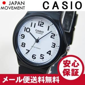 CASIO(カシオ) MQ-24-7B2/MQ24-7B2 ベーシック アナログ ブラック×ホワイト メンズウォッチ チープカシオ 腕時計|goody-online