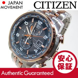 【ベゼルにキズあり】CITIZEN(シチズン) AT9016-56H Eco-Drive/エコドライブ 電波ソーラー ワールドタイム メンズウォッチ 腕時計|goody-online
