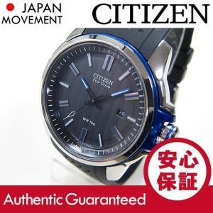 【ケースにキズあり】 CITIZEN(シチズン) AW1151-04E Eco-Drive/エコドライブ ラバーベルト メンズウォッチ 腕時計 【あすつく】|goody-online