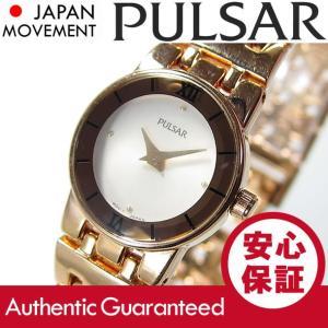 SEIKO PULSAR (セイコー パルサー) PEG506 ゴールド メタルベルト スリム レディースウォッチ 腕時計【あすつく】|goody-online