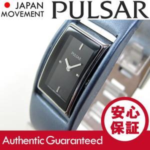 SEIKO PULSAR (セイコー パルサー) PEG693 パープル ブレスレット レザーベルト スリム レディースウォッチ 腕時計 【あすつく】|goody-online