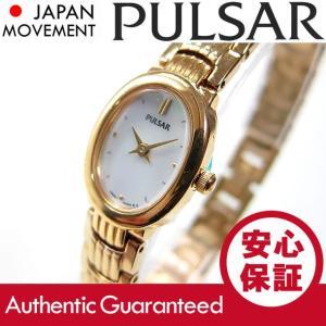 SEIKO PULSAR (セイコー パルサー) PEG752 マザーオブパールダイアル ゴールド ブレスレット メタルベルト スリム レディースウォッチ 腕時計【あすつく】|goody-online
