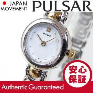 SEIKO PULSAR (セイコー パルサー) PPGC38X ツートーン ブレスレット レディースウォッチ 腕時計【あすつく】|goody-online