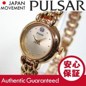 SEIKO PULSAR (セイコー パルサー) PPGD36 ゴールド ダイヤモンド装飾 リリー メタルベルト スリム レディースウォッチ 腕時計 【あすつく】|goody-online