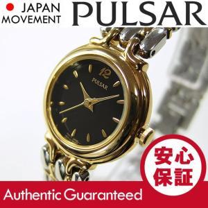 SEIKO PULSAR (セイコー パルサー) PPH450 ゴールド×シルバー ブレスレット スリム メタルベルト レディースウォッチ 腕時計 【あすつく】|goody-online