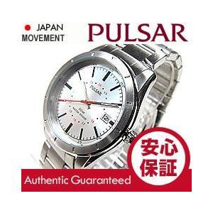 SEIKO PULSAR (セイコー パルサー) PXH843X シルバー メタルベルト スリム  メンズウォッチ 腕時計【あすつく】|goody-online