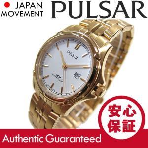 SEIKO PULSAR (セイコー パルサー) PXT818X メタルベルト ゴールド レディースウォッチ 腕時計 【あすつく】|goody-online