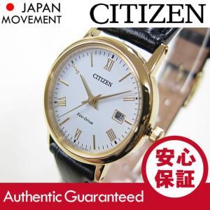 CITIZEN (シチズン) EW1582-03A EcoDrive/エコドライブ ソーラー  ホワイト×ゴールド レザーベルト レディースウォッチ 腕時計 【あすつく】|goody-online