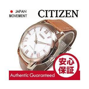 CITIZEN (シチズン) NB0032-05A 自動巻き オートマチック ホワイト×ゴールド レザーベルト メンズウォッチ 腕時計【あすつく】|goody-online