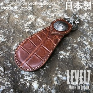 【日本製/MADE IN JAPAN】靴ベラ 本革キーホルダー 携帯用 シューホーン ワニ革/クロコダイル レザー ハンドメイド LEVEL7/レベルセブン 【あすつく】|goody-online