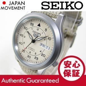 SEIKO(セイコー) SEIKO5/セイコー5 SNK803K2 ミリタリー 自動巻 ベージュ メンズウォッチ 腕時計 【あすつく】 goody-online