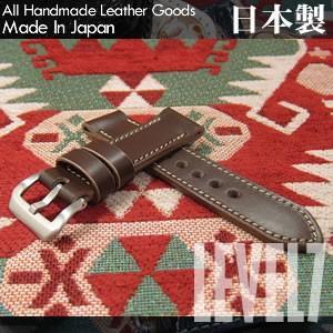 【日本製/Made In Japan】幅22MM/24MM対応 パネライスタイル ブラウン BRステッチ ヌメ革/レザーベルト バックル付き 腕時計 替えベルト SP-H002-BR|goody-online