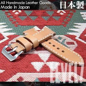 【日本製/Made In Japan】幅22MM/24MM対応 パネライスタイル ナチュラル ヌメ革/レザーベルト 腕時計 替えベルト SP-H002-NA【あすつく】|goody-online