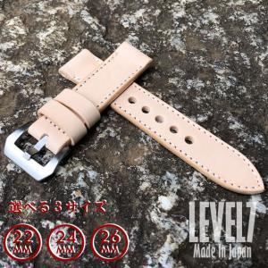 【日本製/Made In Japan】幅22MM/24MM/26MM対応 パネライスタイル ナチュラル ヌメ革/レザーベルト バックル付き 腕時計 替えベルト SP-H002-S|goody-online