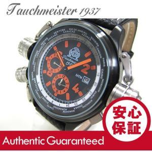 Tauchmeister 1937(トーチマイスター1937) T0196 3リューズ アラームクロノグラフ ドイツ ミリタリー 文字盤蓄光 パイロットウォッチ 腕時計 【あすつく】|goody-online