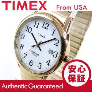 Timex (タイメックス) T2H301 Easy Reader/イージーリーダー ステンレスベルト ゴールド メンズウォッチ 腕時計 【あすつく】|goody-online