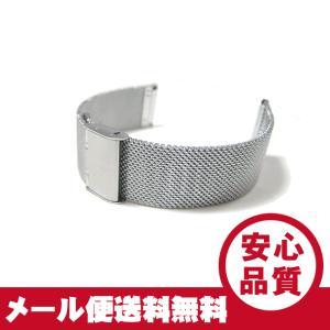 【ステンレスメッシュベルト 18MM/20MM/22MM/24MM】T2N Strap/T2Nストラップ T2N-05W-SS メッシュブレスレット 替えベルト 腕時計用|goody-online