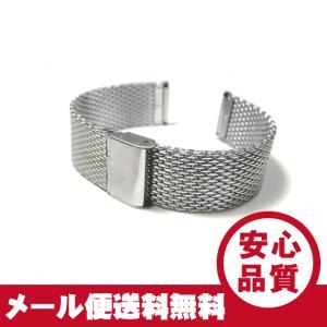 【ステンレスメッシュベルト 18MM/20MM/22MM/24MM】T2N Strap/T2Nストラップ T2N-10W-SS メッシュブレスレット 替えベルト 腕時計用|goody-online