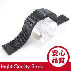 【ステンレスメッシュベルト 22MM/24MM】T2N Strap SHARK MESH T2N-12wwsl PVDブラック 1.2mmワイヤー Dバックル 替えベルト 腕時計用 goody-online