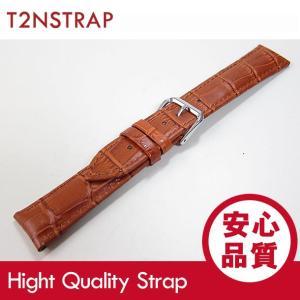 【レザーベルト 18MM/20MM 120/72】 T2N Strap/T2Nストラップ LC002 ライトブラウン レザーベルト 替えベルト バンド 革 レザー 腕時計用|goody-online