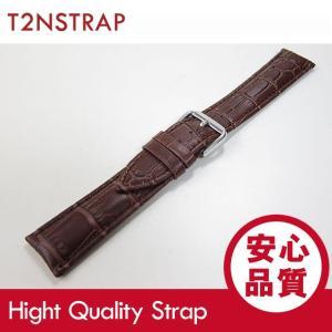 【レザーベルト 18MM/20MM 120/72】 T2N Strap/T2Nストラップ LC003 ブラウン レザーベルト 替えベルト バンド 革 レザー 腕時計用|goody-online