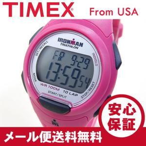 TIMEX (タイメックス) T5K780 IRONMAN 10-LAP/アイアンマン 10ラップ デジタル ラバーベルト ピンク レディースウォッチ 腕時計【あすつく】|goody-online