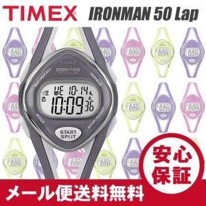【大特価セール品】【TIMEX(タイメックス) IRONMAN 50-LAP/アイアンマン 50ラップ 全3種】 T5K654 655 656 デジタル レディース 腕時計|goody-online