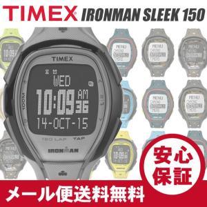 【大特価セール品】【TIMEX(タイメックス) IRONMAN SLEEK 150/アイアンマン スリーク 150ラップ 選べる7種】 TW5M メンズウォッチ 腕時計|goody-online