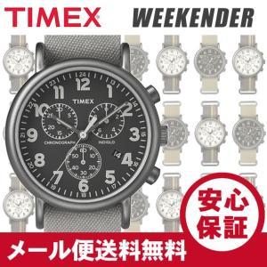 【大特価セール品】【TIMEX(タイメックス) Weekender/ウィークエンダー クロノグラフ 全2種】 tw2p78000 tw2p85200 メンズウォッチ 腕時計|goody-online