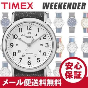 【大特価セール品】【TIMEX(タイメックス) Weekender/ウィークエンダー 選べる5種】 TW2P TW2R メンズウォッチ 腕時計|goody-online