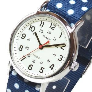 TIMEX/タイメックス TW2P66000 Weekender セントラルパーク ナイロンベルト ドット柄/水玉 リバーシブル ブルー ユニセックスウォッチ 腕時計 【あすつく】|goody-online