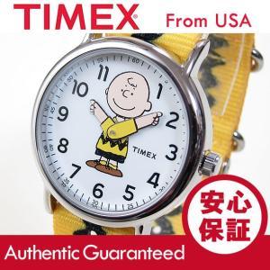 TIMEX (タイメックス) TW2R41100 Peanuts/ピーナッツ スヌーピー チャーリー・ブラウン キッズ 子供にオススメ かわいい  ユニセックス 腕時計 【あすつく】|goody-online