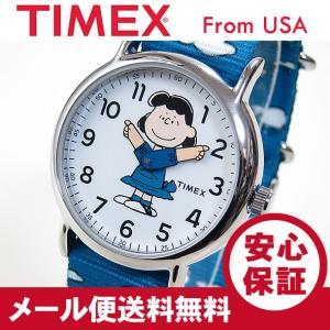 TIMEX (タイメックス) TW2R41300 Peanuts/ピーナッツ スヌーピー ルーシー キッズ・子供にオススメ! かわいい! ユニセックス 腕時計 【あすつく】|goody-online