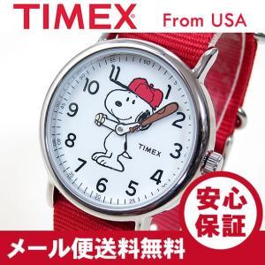 TIMEX (タイメックス) TW2R41400 Peanuts/ピーナッツ スヌーピー キッズ・子供にオススメ! かわいい! ユニセックス 腕時計【あすつく】|goody-online