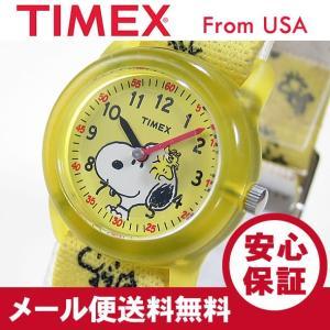 TIMEX (タイメッス) TW2R41500 Peanuts/ピーナッツ スヌーピー ウッドストック キッズ・子供にオススメ! かわいい! キッズウォッチ 腕時計|goody-online