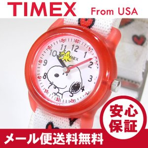 TIMEX (タイメックス) TW2R41600 Peanuts/ピーナッツ スヌーピー ウッドストック キッズ・子供にオススメ! かわいい! キッズウォッチ 腕時計【あすつく】|goody-online