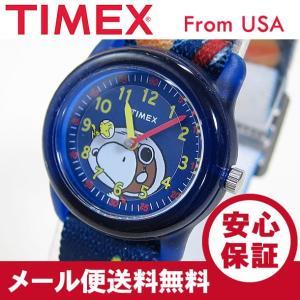 TIMEX (タイメックス) TW2R41800 Peanuts/ピーナッツ スヌーピー ウッドストック キッズ・子供にオススメ! かわいい! キッズウォッチ 腕時計 【あすつく】|goody-online