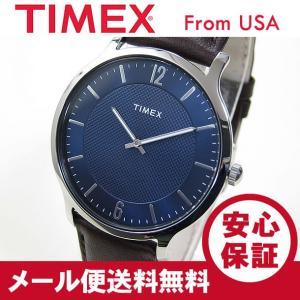 TIMEX (タイメックス) TW2R49900 Metropolitan/メトロポリタン ブルー×ブラウン レザーベルト メンズウォッチ 腕時計 【あすつく】|goody-online