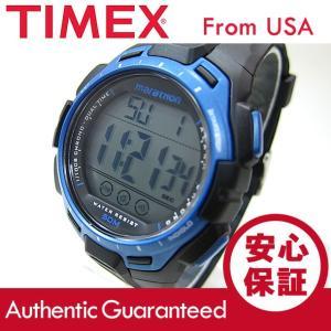 TIMEX (タイメックス) TW5K94700 Marathon/マラソン デジタル ラバーベルト ブルー メンズウォッチ 腕時計 【あすつく】|goody-online