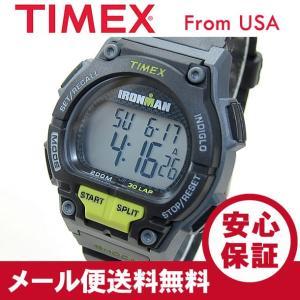 TIMEX (タイメックス) TW5M13800 IRONMAN SHOCK 30 LAP/アイアンマン ショック 30ラップ デジタル ラバーベルト メンズウォッチ 腕時計 【あすつく】|goody-online
