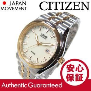 CITIZEN(シチズン) BM6844-57P Eco-Drive/エコドライブ ゴールドコンビ ステンレスベルト メンズウォッチ 腕時計【あすつく】 goody-online