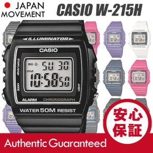 【CASIO(カシオ) W-215H シリーズ 全8種】 W-215H-1A 1A2 2A 4A 6A 7A 7A2 8A ベーシック デジタル キッズ・子供 メンズ チープカシオ チプカシ 腕時計|goody-online