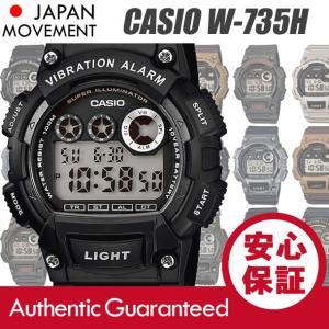 【CASIO(カシオ) W-735H シリーズ 全9種】 W-735H-1A 1A2 1A3 2A 5A 8A 8A2 HB-1A HB-3A デジタル キッズ・子供 メンズ チプカシ 腕時計|goody-online