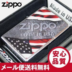 ZIPPO(ジッポー) 1276 UNITED STATES FLAG/アメリカンフラッグ 国旗 Street Chrome/ストリートクローム FULL SIZE ZIPPO LIGHTER/ジッポライター 【あすつく】|goody-online