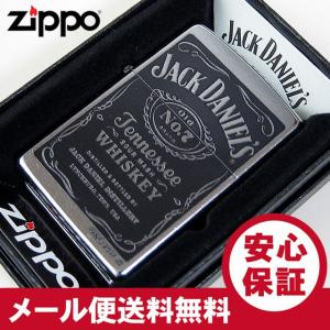 ZIPPO(ジッポー) 24779 Jack Daniels Old No. 7 Street Chrome/ストリートクローム FULL SIZE ZIPPO LIGHTER/ジッポライター 【あすつく】 goody-online