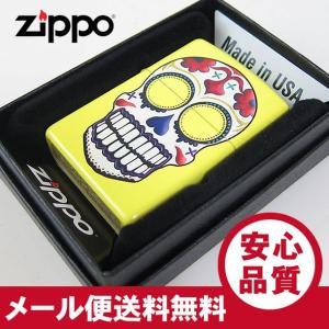 ZIPPO(ジッポー) 24894 Skull-Day of the Dead/スカル Lemon Finish/レモン FULL SIZE ZIPPO LIGHTER/ジッポライター 【あすつく】|goody-online